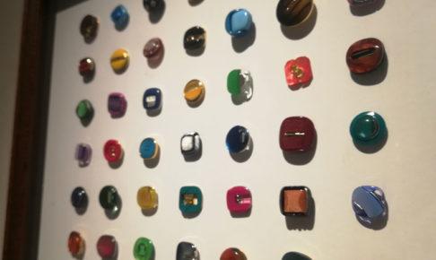 画像:ボタンの博物館 組み合わせボタン