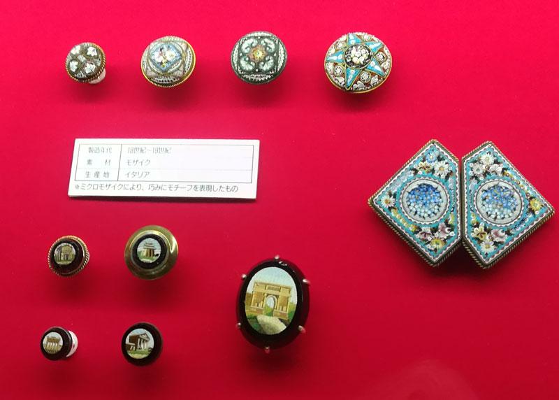 画像:ボタンの博物館 モザイクボタン